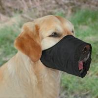 Намордник для собак Trixie 1925 (L/XL, черный) -