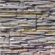 Декоративный камень Royal Legend 21-188 (485x150x15-25) -