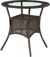 Стол садовый Halmar Midas -