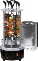 Электрошашлычница Redmond RBQ-0252 -