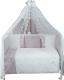 Комплект постельный в кроватку Perina Амели / АМ6-01.2 -