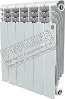 Радиатор алюминиевый Royal Thermo Revolution 350 (8 секций) -