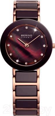 Часы наручные женские Bering 11429-765