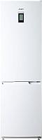 Холодильник с морозильником ATLANT ХМ 4424-009 ND -