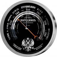 Метеостанция механическая RST 07837 -