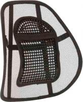Подушка для спины Bradex Офис-Комфорт KZ 0157 -