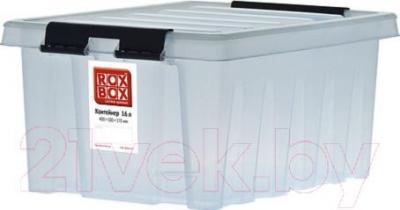 Контейнер для хранения Rox Box 016-00.07 - общий вид