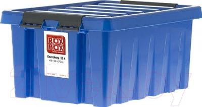 Контейнер для хранения Rox Box 016-00.06