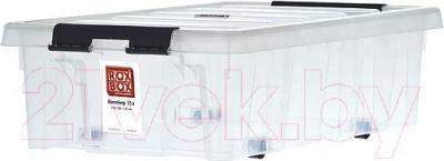 Контейнер для хранения Rox Box 035-00.07 - общий вид