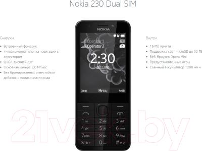 Мобильный телефон Nokia 230 Dual (синий)