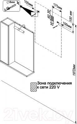 Шкаф с зеркалом для ванной Triton Диана 55 (002.42.0550.101.01.01 R) - технический чертеж