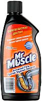 Средство для устранения засоров Mr. Muscle Активный гель (500мл) -