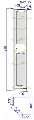 Шкаф-пенал для ванной Aqwella Барселона / Ba.05.45 L