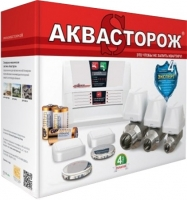 Система защиты от протечек Аквасторож ТН35 Эксперт Радио 2x20 -