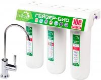 Фильтр питьевой воды Гейзер 3 Био 331 (для сверхжесткой воды) -