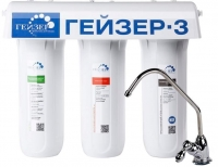 Фильтр питьевой воды Гейзер 3ИВ(С) Люкс/Стандарт -
