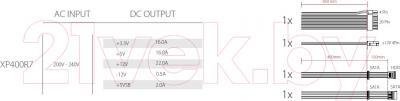 Блок питания для компьютера Xilence Redwing R7 400W (XP400R7)