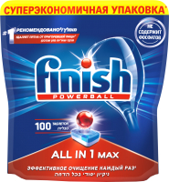 Таблетки для посудомоечных машин Finish PowerBall All in One Max (100шт) -