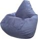 Бескаркасное кресло Flagman Груша Макси Г2.5-37 (темно-синий) -