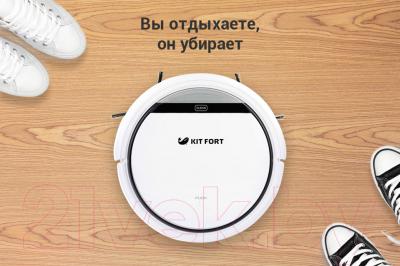 Робот-пылесос Kitfort KT-518