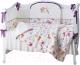 Комплект постельный в кроватку Perina Акварель / АВ6-01.3 -