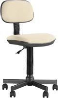 Кресло офисное Nowy Styl Logica GTS (V-18, бежевый) -
