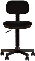 Кресло офисное Nowy Styl Logica GTS C-11 (черный) -