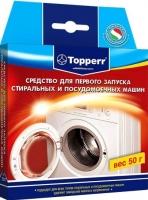 Порошок для посудомоечных машин Topperr 3217 -