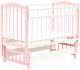Детская кроватка Bambini М.01.10.11 (белый/розовый) -
