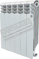Радиатор алюминиевый Royal Thermo Revolution 350 (2 секции) -