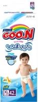 Подгузники детские Goo.N XL 12-20кг (42шт) -