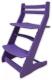 Стул детский Millwood Вырастайка 2 СДН-3 Кат 4.10 (фиолетовый) -