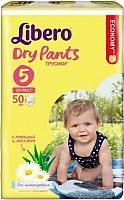 Подгузники-трусики детские Libero Dry Pants 5 Maxi Plus (50шт) -