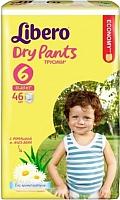 Подгузники-трусики детские Libero Dry Pants 6 Extra Large (46шт) -