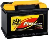 Автомобильный аккумулятор ZAP Plus 575 20 R (75 А/ч) -