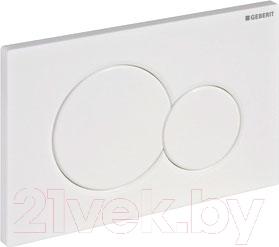 Кнопка для инсталляции Geberit Sigma 01 115.770.11.5