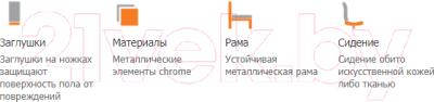 Стул Nowy Styl Argento Chrome (V-28)