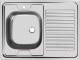 Мойка кухонная Ukinox STD800.600 5C 0LS -