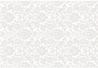 Плитка Керамин Органза 7С (275x400) -