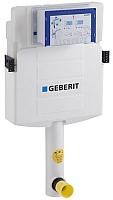 Сливной бачок Geberit Sigma UP320 109.300.00.5 -