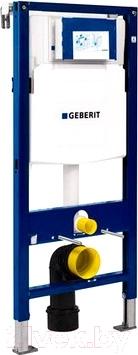 Инсталляция для унитаза Geberit Duofix 111.300.00.5