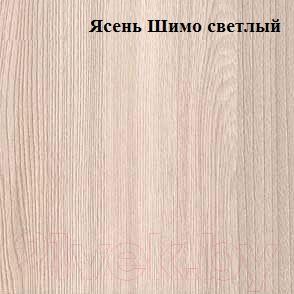 Тумба в прихожую Мебель-Класс ВА-012.7 (ясень шимо св./темн.,правая)