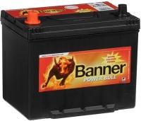 Автомобильный аккумулятор Banner Power Bull P7024 (70 А/ч) -
