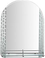Зеркало Frap F694 -