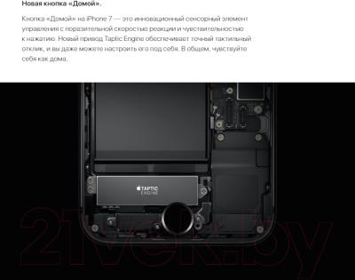 Смартфон Apple iPhone 7 128GB / MN932 (серебристый)