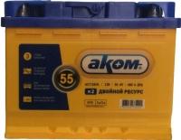 Автомобильный аккумулятор AKOM 6СТ-55 Евро EFB (55 А/ч) -