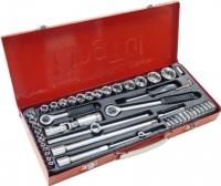 Универсальный набор инструментов KingTul KT52 -