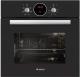 Электрический духовой шкаф Gefest 602-02 РА -