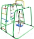 Детский спортивный комплекс Формула здоровья Игрунок-Т Плюс (салатовый/радуга) -