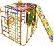 Детский спортивный комплекс Формула здоровья Кубик-У Плюс (оранжевый/радуга) -